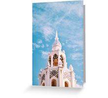 Carthay in the Sky with Diamonds Greeting Card