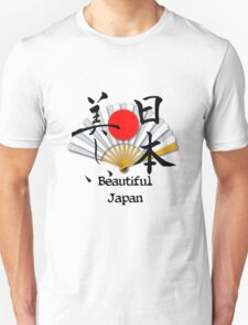 Beautiful Japan For Disaster Relief Funds T-Shirt