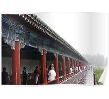 Misty Morning - Beijing Poster