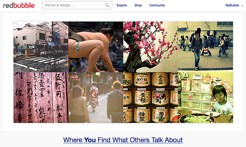 Lets Think of Japan - 13 March 2011 by The RedBubble Homepage