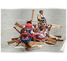 Dragon Boat Race Plate # 0191 Poster