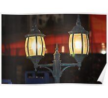 Wedding lights ...... lamp posts look even more dazzling! Poster