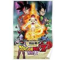 Dragon Ball Z - Fukkatsu no F / Ressurection 'F' Poster