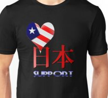 American Support Japan Shirts Unisex T-Shirt