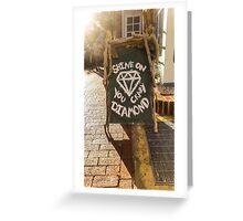 Urban Photography - Pink Floyd Greeting Card