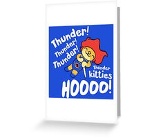 Thunder Kitty Greeting Card