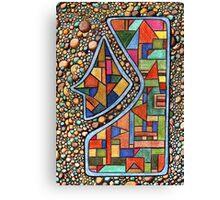 195 - PEBBLES DESIGN - DAVE EDWARDS - COLOURED PENCIL - 2007 Canvas Print