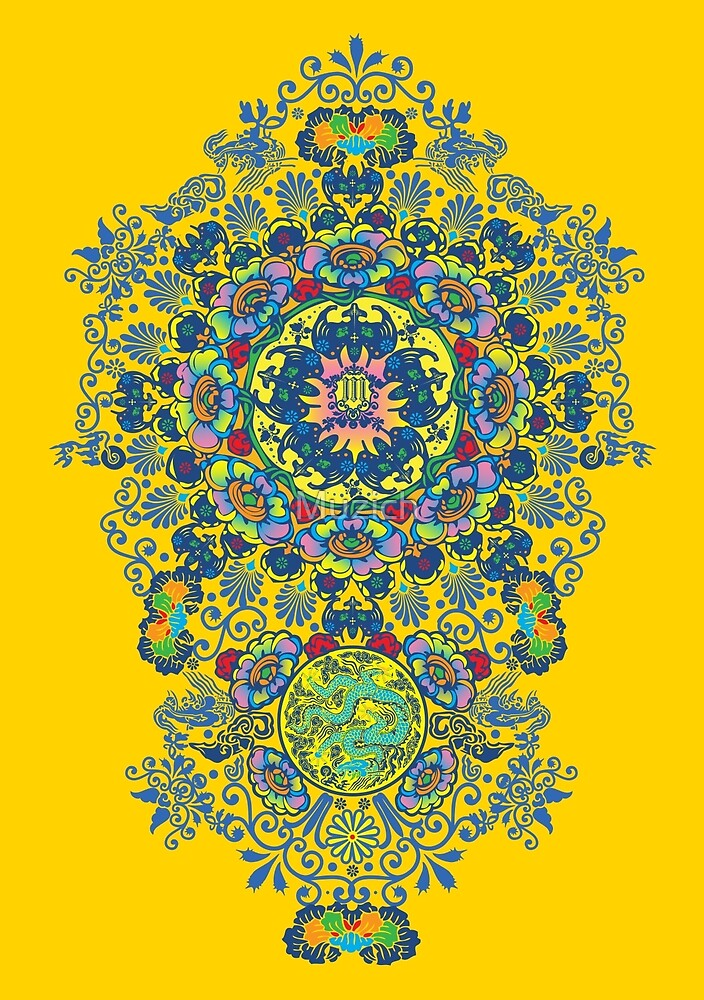 Yellow Porcelain by Muzich