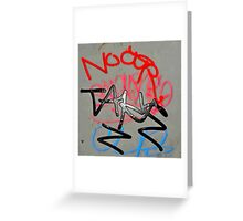 Graffiti #40 Greeting Card