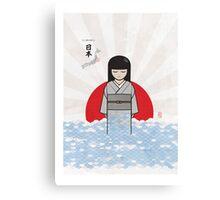 Japan Tsunami 2011 Canvas Print