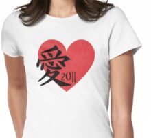 Love 2011 Womens Fitted T-Shirt