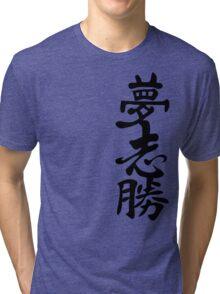 Dream, Ambition, Success Tri-blend T-Shirt