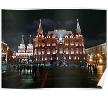 Moscow  the Red square Poster