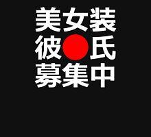 Looking For Japane- erm, Crossdressing Boyfriend BLK Unisex T-Shirt