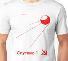 Sputnik-1 Satellite 1957 (light) Unisex T-Shirt