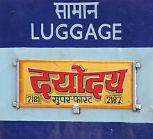 Luggage wagon, Indian Railways, Bharatpur by Christopher Cullen