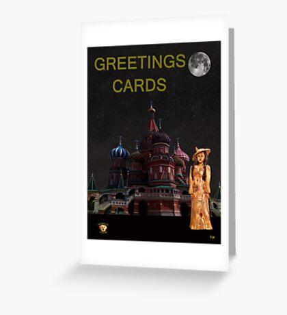 Russian World Fashion  Greeting Card