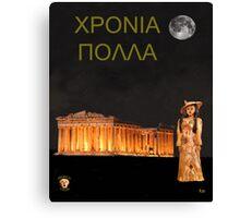 Greek Fashion Canvas Print
