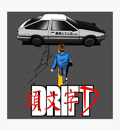 Drift Photographic Print