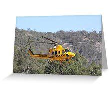 RAC Rescue Greeting Card