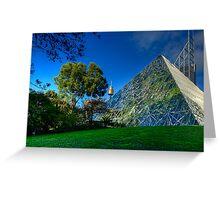 Sydney Botanic Gardens - Pyramid House Greeting Card