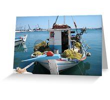 boat , samos - greece Greeting Card