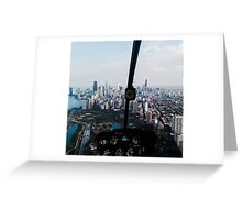 Helicopter Views Greeting Card