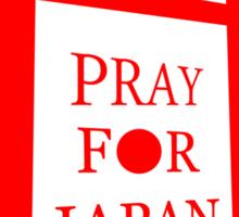 PRAY FOR JAPAN - Torii Sticker