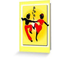 Rock, Bop Jump & Jive Greeting Card
