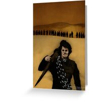 Dune Greeting Card