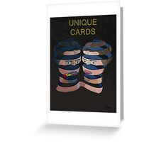 Male Lovers Greeting Card