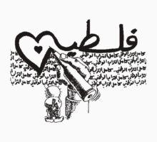 Palestine-Handala T-Shirt