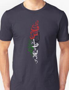 فلسطين Palestine Unisex T-Shirt