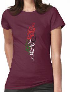 فلسطين Palestine Womens Fitted T-Shirt