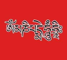 Om Mani Padme Hum (Tibetan version) by liqichun