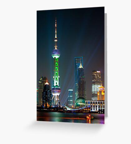 Pearl TV Tower Shanghai Greeting Card