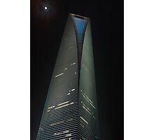 World Financial Center Shanghai Photographic Print