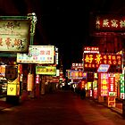 Macau low light night signage by contradirony