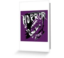 horror lover Greeting Card