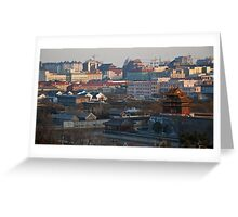 Daily Beijing  Greeting Card