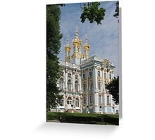 St Catherine's Palace St Petersburgh Russia Greeting Card