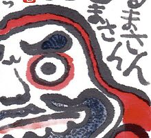 Daruma Doll (symbol of refusing defeat) by dosankodebbie