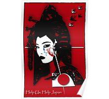 Help Us, Help Japan Poster