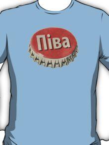 Піва T-Shirt