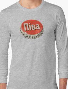 Піва Long Sleeve T-Shirt