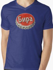 Бира Mens V-Neck T-Shirt