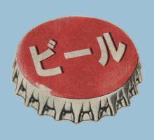 ビール by plushpop