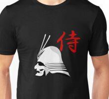 Warrior's Helm Unisex T-Shirt