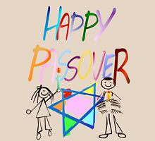 A Very Colorful Passover Unisex T-Shirt
