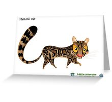 Marbled Cat Greeting Card